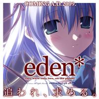 Eden_200x200b